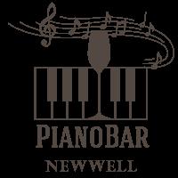 ピアノバー ニューウェル